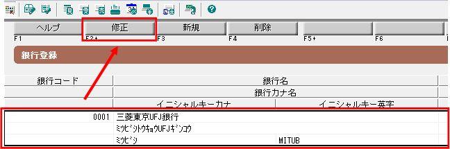 三菱 東京 ufj 銀行 銀行 コード