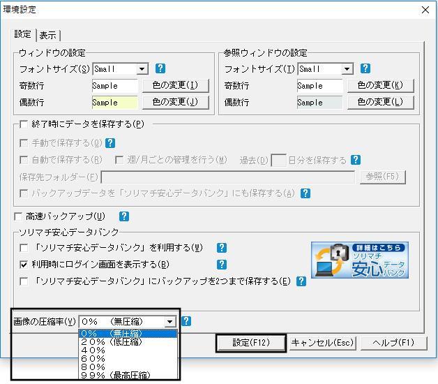q 画像を圧縮する方法 画像の解像度 ピクセル を変更する方法