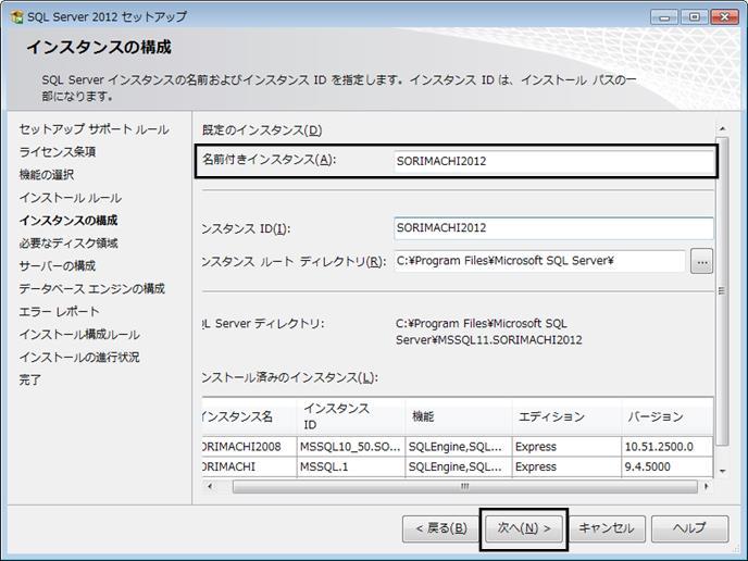 install002
